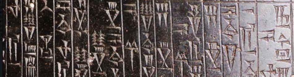 Codice di Hammurabi - Matrimonio