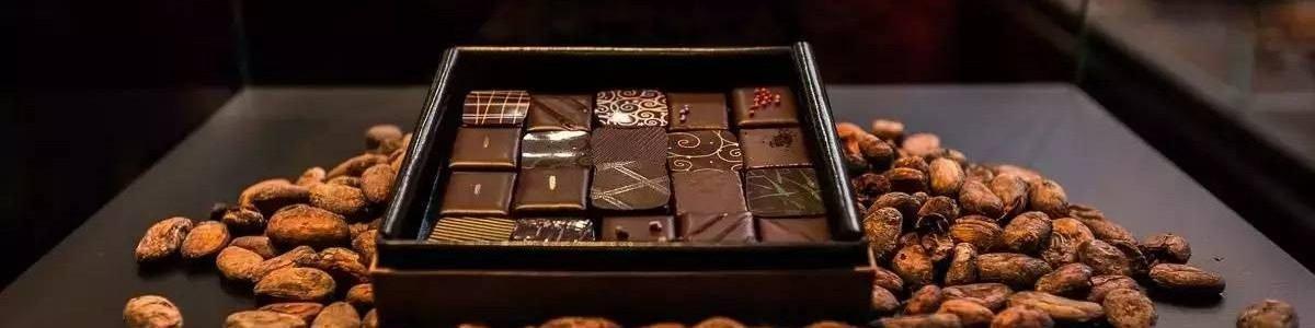 Scatola cioccolato - Salon 2018