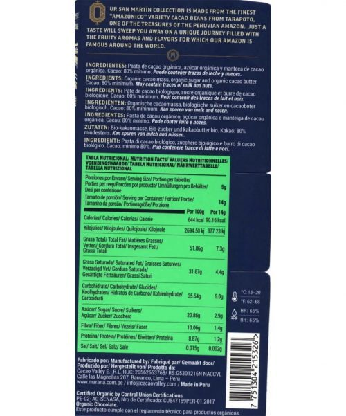 note alimentari - Maranà - Cioccolato fondente - Saint Martin 80%