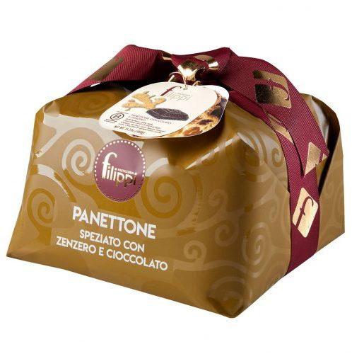 Pasticceria Filippi - Panettone Speziato con Zenzero e Cioccolato